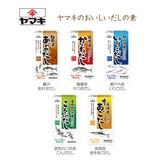 ヤマキだしの素 5種アソート / ギフト ノベルティ グッズ