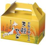 お米食べ比べ3種セット / ギフト ノベルティ グッズ
