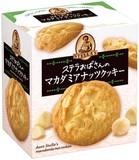 ステラおばさんのクッキー5枚入 マカダミアナッツ / ギフト ノベルティ グッズ
