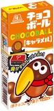 チョコボール キャラメル味 / ギフト ノベルティ グッズ