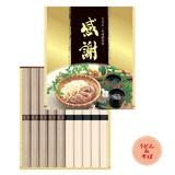 「感謝」蕎麦うどんセット / ギフト ノベルティ グッズ