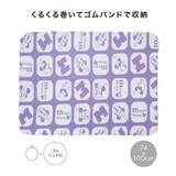 キャラクター エンジョイブランケット(パープル) / ギフト ノベルティ グッズ