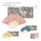 ふんわり和小花ミニ扇子&タオルギフト / ギフト ノベルティ グッズ