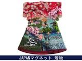 日本マグネット 着物◆外国人観光客向け.お土産マグネット◆