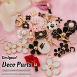 SELECTION セレクション デザインデコパーツ DECO-C