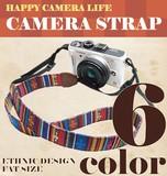 【カメラ女子を応援♪】 人気♪ カメラ ストラップ エスニック 総柄 おしゃれ 個性的 太め