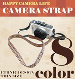 【カメラ女子を応援♪】 人気♪ カメラ ストラップ エスニック 総柄 おしゃれ 個性的 細め