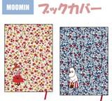 <即納>【ムーミン】小花シリーズ ブックカバー