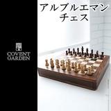 ■2016SS 新作■ アルブルエマン・チェス