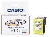 カシオ プリン写ル専用カートリッジ PI-110C