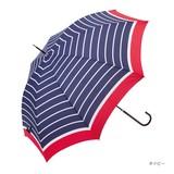 ≪2016春夏≫【雨傘】長傘  リムカラーボーダー