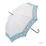★SPECIAL PRICE★【雨傘】長傘  マルセイユ