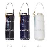 【雨傘】折傘  ユースフル/ハートボーダー ミニ