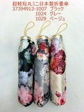All Year Ladies Polyester Flower