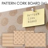 パターンコルクボード/Mサイズ