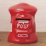 <激レア  ポストグッズ大集合!!「郵政グッズ」>ポスト型貯金箱 赤ミニミニ(8cm)