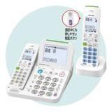 <防災・防犯><防犯グッズ>シャープ 振り込め詐欺対策機能付電話機 JDAT85CL