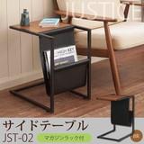 【新生活】【直送可】ジャスティスサイドテーブル02【木目】【高級感】【送料無料】