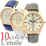 【L'etoile】シェル文字盤 レディース腕時計 LB2