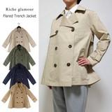 S/S Closs Flare Trench Jacket