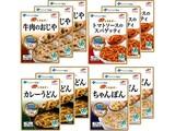 【予約商品】マルハニチロ やわらか食詰合せ MCT-2 x4