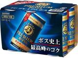 サントリー プレミアムボス 6缶パック 185gX6 x5