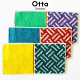 【ハーフタオルハンカチ/今治タオル】 毎日使うハンカチをよりカラフルに!より楽しく! Otta(オッタ)