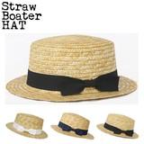 【春夏新作】ストローカンカン帽 H-1029【UV対策】