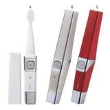 <電動歯ブラシ/デンタルセット>ツインバード 音波振動式USB充電歯ブラシ
