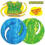 SOFTOYS FUN BEE ソフトフライングディスク