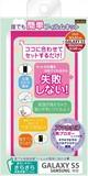 【スマホ女子】スマホプロテクタ フィルム貼り付け用キット さらさらフィルム(RT-JGS5F/HK)