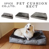 ■2016SS 新作■ PAW-PAW PET CUSHION RECT