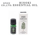 ■2016SS 新作■ HINOKI ESSENTIAL OIL 5ml