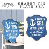 ■2016SS 新作■ SHABBY TIN PLATE SEA