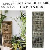 ■2016SS 新作■ SHABBY WOOD BOARD HAPPINESS