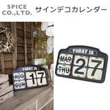 ■2016SS 新作■ サインデコ  カレンダー