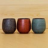 黒錆絞り雲 バルーンカップ (黒/赤/緑)