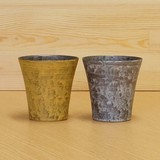 黒錆絞り雲 フリーカップ (金/銀)