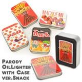 【4種】パロディお菓子オイルライター 缶ケース入り/パッケージパロディ/たばこ/煙草/喫煙/ジッポ型