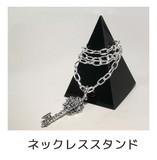 【訳有り品】ネックレススタンド ネックレス台 四角錐ピラミッド型【ディスプレイ用品】