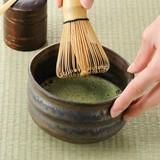 Powdered Tea Japanese Tea Cup
