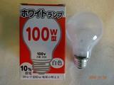 東京メタル白熱電球 LW100V90W−TM