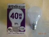 東京メタル 白熱電球 LW100V54W−TM