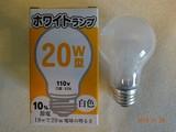 東京メタル 白熱電球 LW100V18W−TM