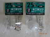 東京メタル ミニランプS35110V36WE17W-TM