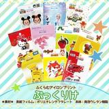 【ワッペン】ぷっくりけ ポケモン/ディズニー/サンリオ/妖怪ウォッチ/プリキュア/トミカ