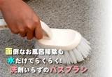 洗剤不要、すすぎ簡単 手肌にもやさしい
