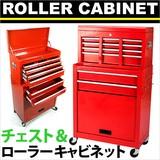 【SIS卸】◆NEW◆工具ボックス◆作業用◆キャスター付◆XTB220◆