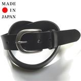 日本製【オイルレザー ハーネス型バックルベルト】シルバーTAPE