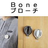 ■2016SS 新作■ BoneブローチBalloon